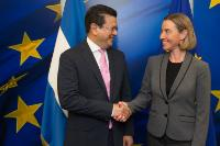 Visit of Hugo Martínez, Salvadorian Minister for Foreign Affairs, to the EC