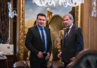 Visit by Johannes Hahn, Member of the EC, to the former Yugoslav Republic of Macedonia