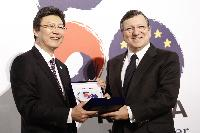 Participation of José Manuel Barroso, President of the EC, in the public lecture to commemorate 50 years of EU/South Korea diplomatic relations