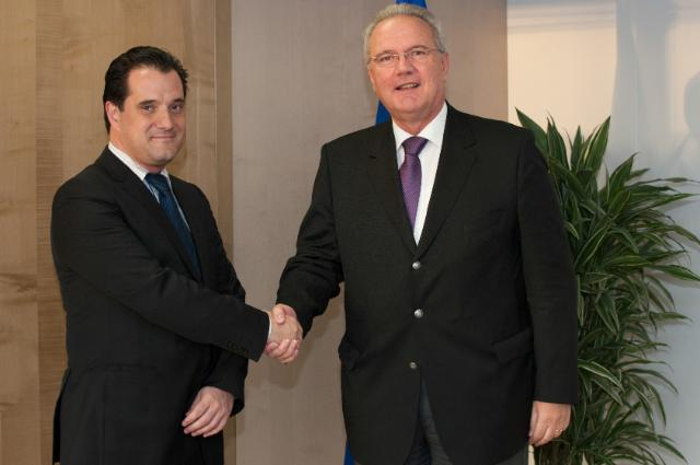 Visit of Spyridon-Adonis Georgiadis, Greek Minister for Health, to the EC