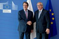 Visit of Níkos Anastasiádis, President of Cyprus, to the EC