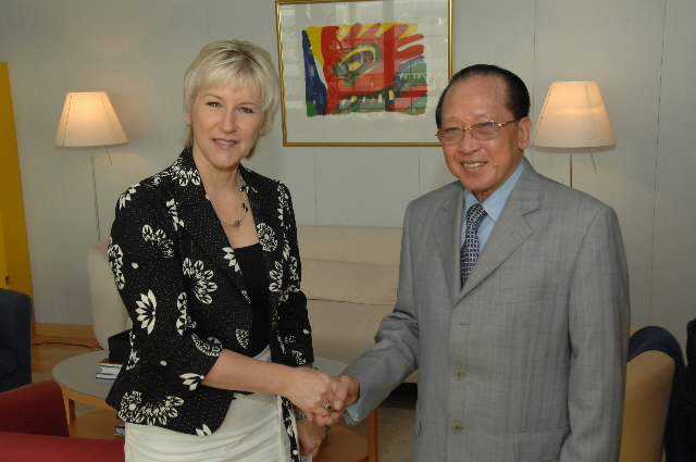 Visit by Hor Namhong, Cambodian Minister for Foreign Affairs and International Cooperation, to the EC