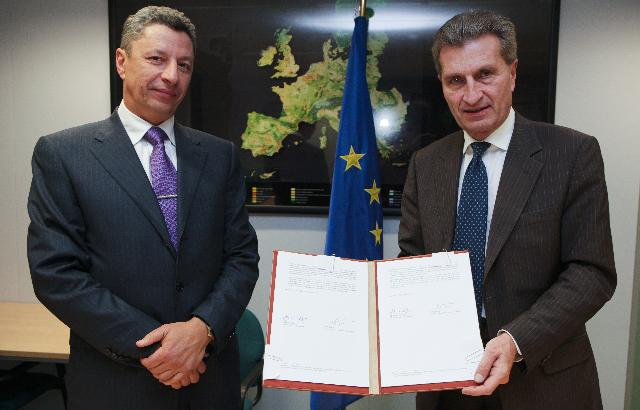 Signing ceremony of the 5th Joint EU/Ukraine Report on energy cooperation