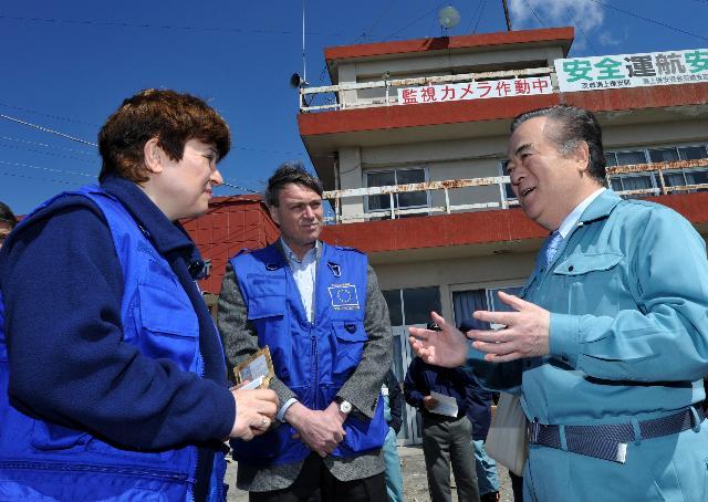 Visite de Kristalina Georgieva, membre de la CE, au Japon