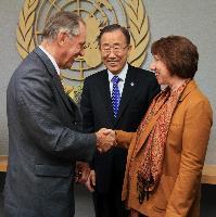 Visit of Catherine Ashton, Vice-President of the EC, to New-York