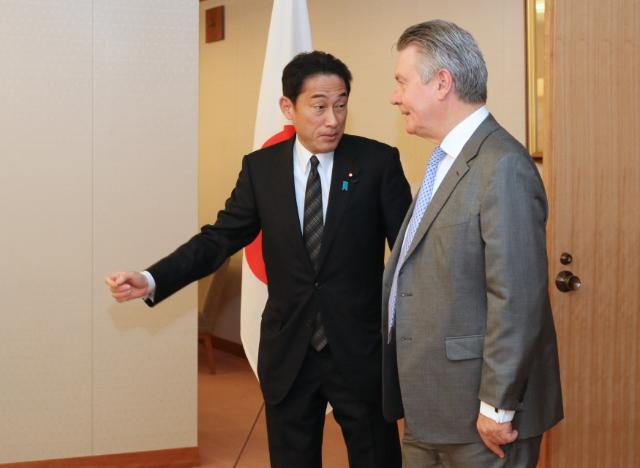 EU/Japan Summit, 19-20/11/2013