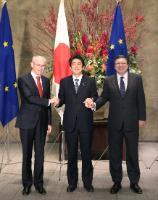 EU/Japan Summit, 19-20/11/2013