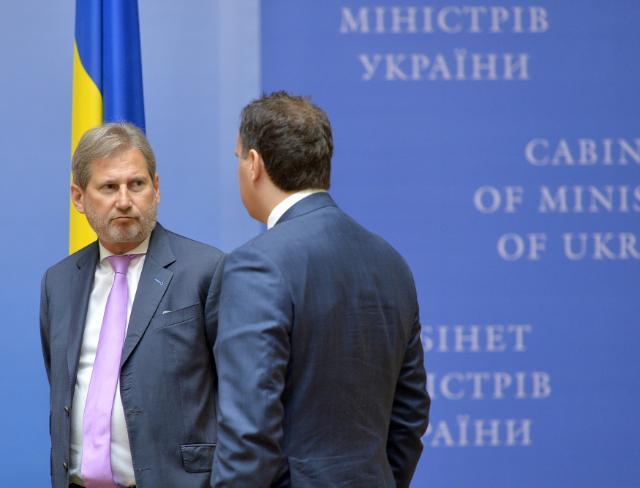 Visit of Johannes Hahn, Member of the EC, to Ukraine