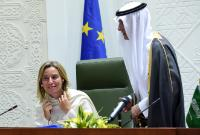 Visit of Federica Mogherini, Vice-President of the EC, to Saudi Arabia