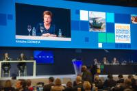 Participation of Kristalina Georgieva, Vice-President of the EC, and Dimitris Avramopoulos, Member of the EC, in the 1st plenary session of EPP Statutory Congress 2015