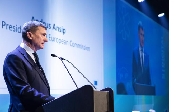 Participation of Andrus Ansip, Vice-President of the EC, and Mariya Gabriel, Member of the EC, at Digital Day 2018