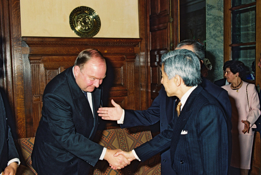 Visit of Akihito, Emperor of Japan, to the CEC