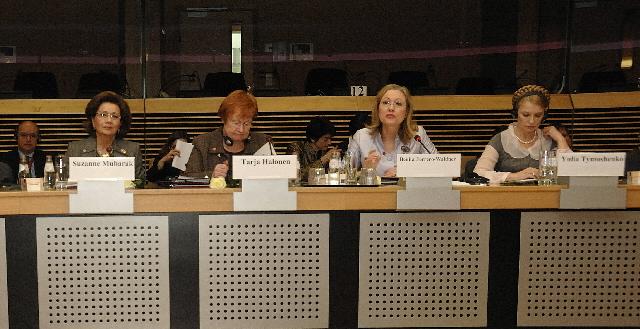 Conférence internationale consacrée au rôle des femmes dans la stabilisation d'un monde incertain