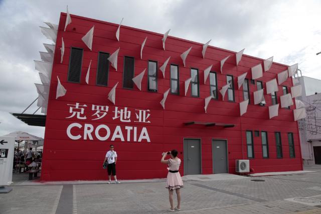 Visite d'Algirdas Šemeta, membre de la CE, en Chine
