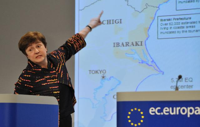 Press conference by Kristalina Georgieva, Member of the EC, following her visit to Japan