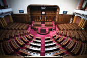 The hemicycle of the Serbian National Assembly