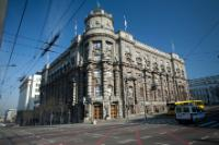 The Serbian government building