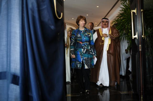Participation of Catherine Ashton, Vice-President of the EC, in the 23rd GCC/EU Joint Council and Ministerial meeting