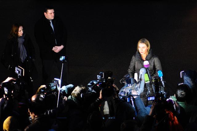 """Illustration of """"Participation de Federica Mogherini aux négociations nucléaires avec l'Iran à Lausanne"""""""