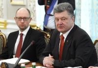 EU/Ukraine Summit, 27/04/2015