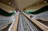 Druzba Metro station