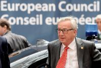 Conseil européen de Bruxelles, 25-26/06/15