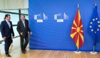 Visit of Zoran Zaev, Prime Minister of the former Yugoslav Republic of Macedonia, to the EC
