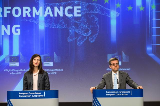 Press conference by Carlos Moedas and Mariya Gabriel, Members of the EC, on High Performance Computing