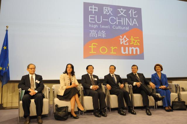 Participation of José Manuel Barroso, President of the EC, at the EU/China Cultural Forum