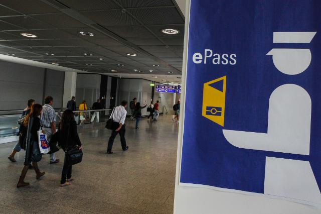 The EasyPASS system at Frankfurt-on-Main (Germany) Airport custom