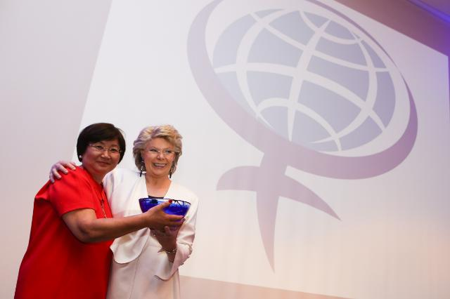 Participation of Viviane Reding, Vice-President of the EC, in the 2014 Global Summit of Women