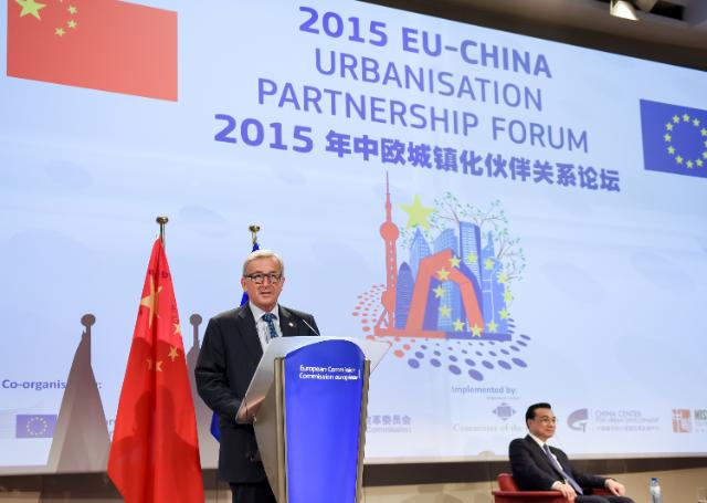 Visit of Li Keqiang, Chinese Prime Minister, to the EC
