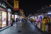 Hangzhou,Zhejiang in China
