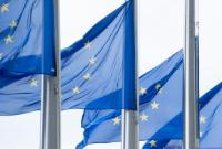 European flags fly at half-mast after the death of Helmut Kohl
