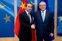 Visit of Wang Yi, State Councillor and Chinese Minister for Foreign Affairs, to the EC