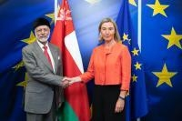 Visit of Yousef bin Alawi bin Abdullah, Omani Minister for Foreign Affairs, to the EC