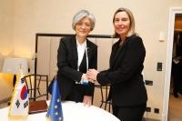 Visit of Members of the EC to Germany