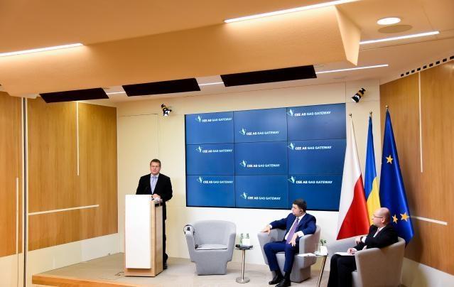 Participation of Maroš Šefčovič, Vice-President of the EC, at the conference 'CEE as a gas gateway'