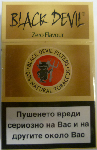 Pin Black Devil Cherry Flavour Cigarettes From Spain 10 Packs 1 Carton ...