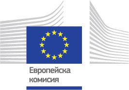Резултат с изображение за европейска комисия лого