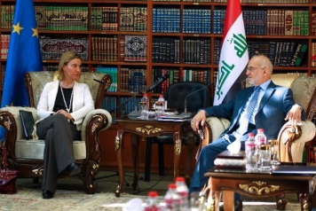 EU announces €194 million to support Iraq at pledging conference