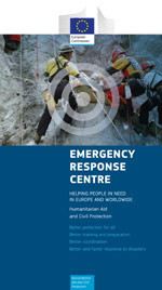 Emergency Response Centre
