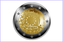 The winning design of the Euro coin competition © European Union/George Stamatopoulos