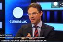 Vice-President Jryki Katainen © euronews