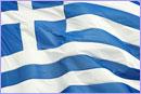 Greece flag © iStockphoto