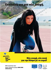 Poster featuring Eleni Artimata, Cypriot running champion
