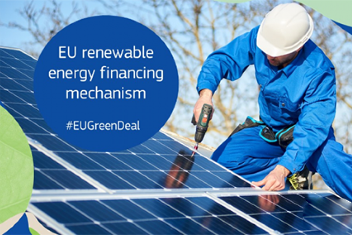 EU renewable energy financing mechanism