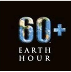 13.02.13 earth hour