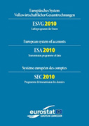 Cover Image European system of accounts - ESA 2010 - Transmission programme of data (multilingual)