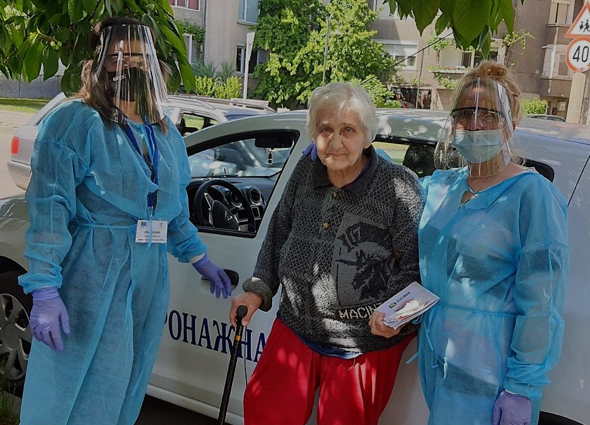Patronage Care in Bulgaria © Municipality of Kyustendil in Bulgaria, 2020